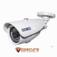 Cámara IP HD con infrarrojos IRCAM H22